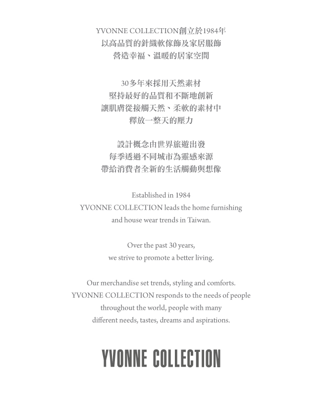 YVONNE COLLECTION 北極熊四季被(單人5x7呎)-紫