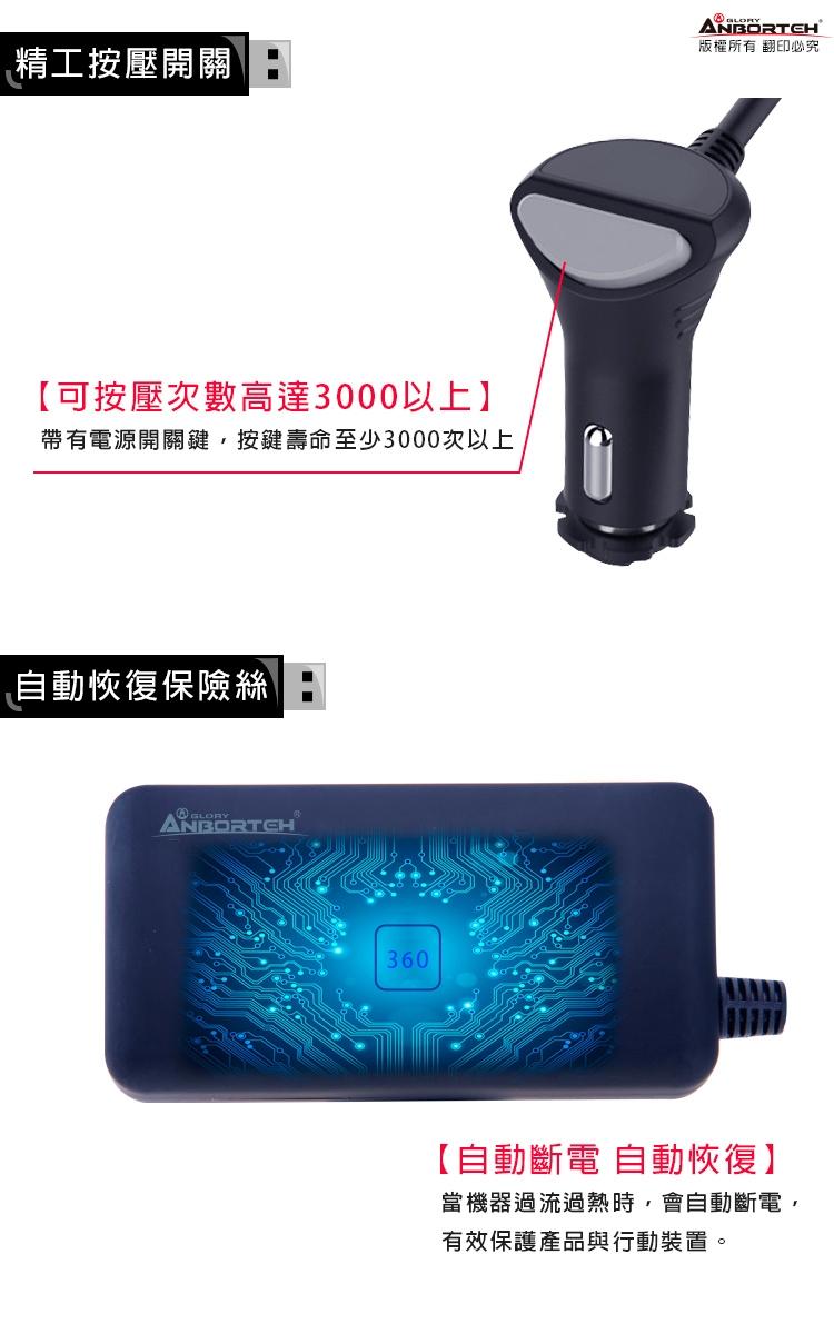 【安伯特】酷電大師 智能電壓監控6.8A 7孔車充(3孔+4USB)擴充座_黑/灰隨機出貨