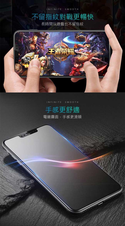 【SHOWHAN】SAMSUNG GalaxyA70 2.5D電競級霧面滿版鋼化玻璃保護貼