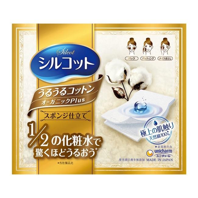 絲花 天然潤澤有機化妝棉(36片/盒)
