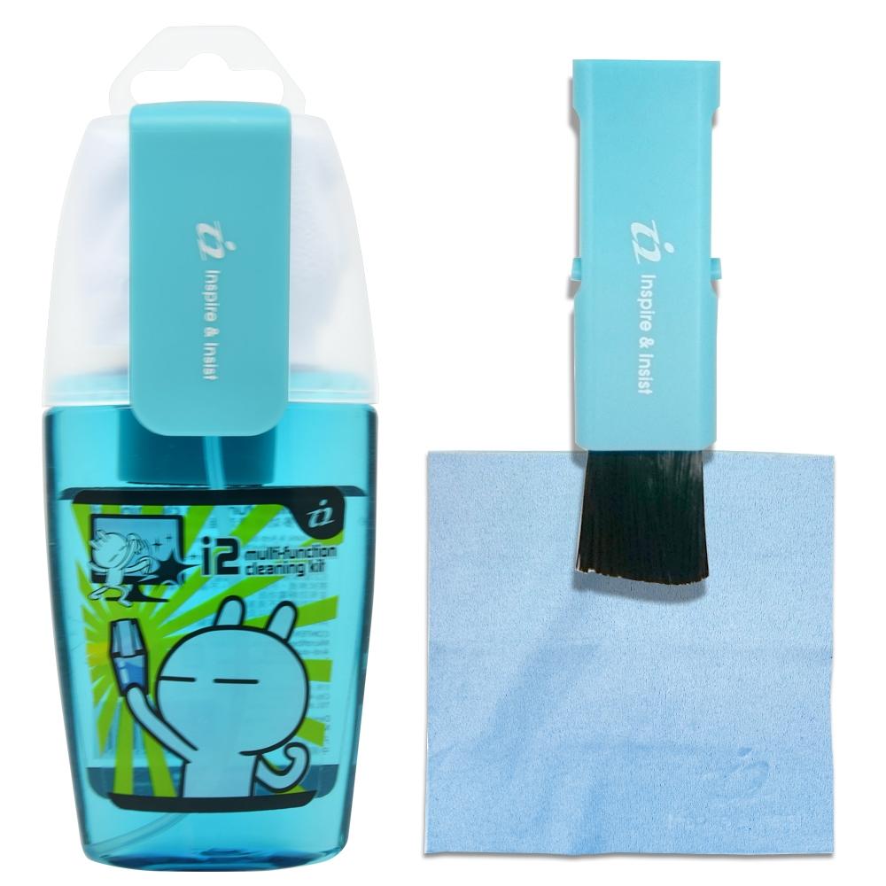 i2 多功能清潔組(清潔液+擦拭布+清潔刷)