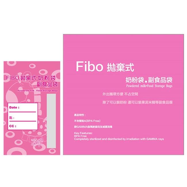 費雪牌 Fisher-Price寶寶小餐椅+Fibo拋棄式奶粉袋/副食品袋(10入/包)