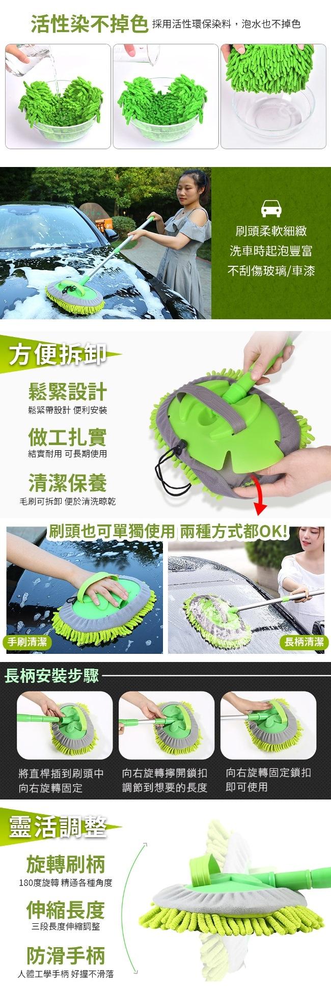 EZlife雪尼爾洗車伸縮拖把組(2組)加贈L2強光手電筒套組