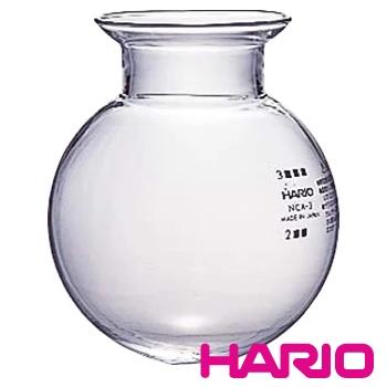 HARIO NCA-3下座 / BL-NCA-3