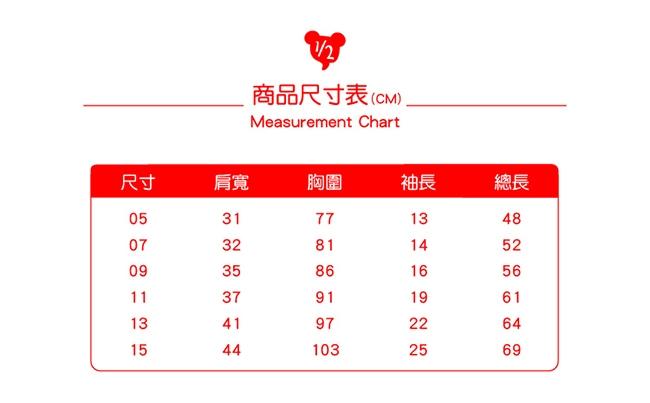 WHY AND 1/2 拼接棉質萊卡T恤 5Y ~ 10Y