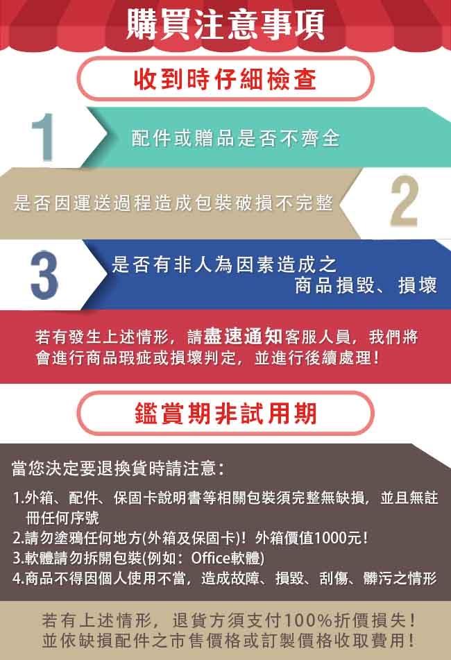 ASUS X507MA 15吋筆電 N4100/8G/256G+500G/Win10/特仕