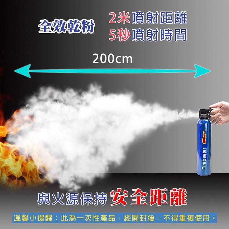 【打火英雄】乾粉防災罐 450g大容量 內附固定架 適用ABC類 便攜迷你鋁罐