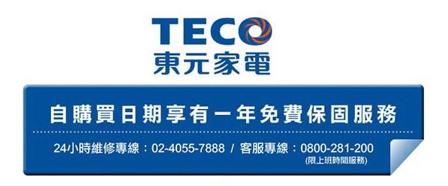 $柯柯嚴選$TECO XA1405BRD(含稅)MFDC-022 HDF-14C3 SDF-1488 HF-7568DC