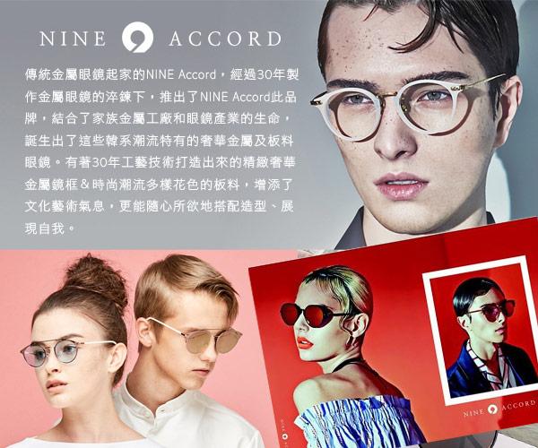 NINE ACCORD眼鏡 韓系文藝少女款/灰-銀 #PLACO-FL1 C7