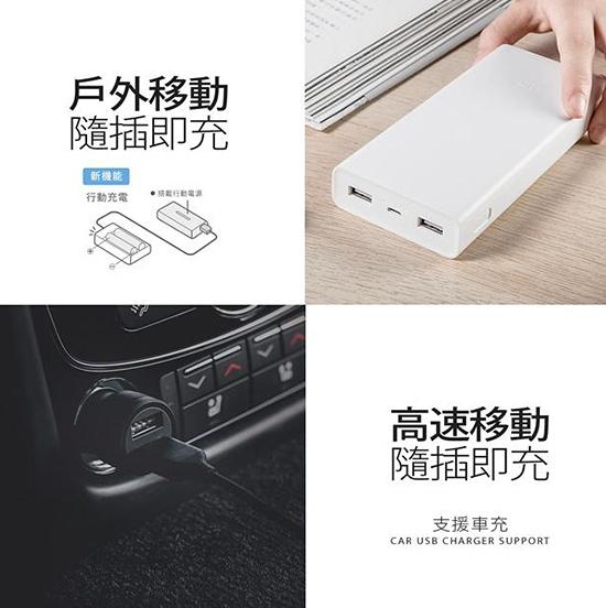 18650新版充電式鋰單電池(日本松下原裝正品)4入+AISURE LCD液晶顯示雙槽充1+防潮盒2