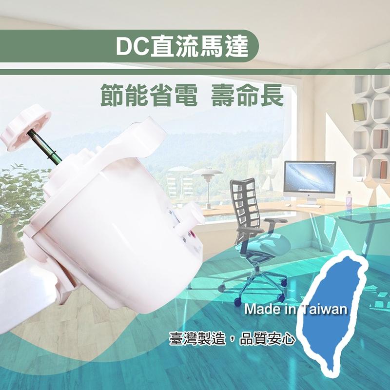 $柯柯嚴選$上豪DC扇(含稅)EF-14DRA YA-1401DC KF-3510S7 EF-14DHA HF-B28U