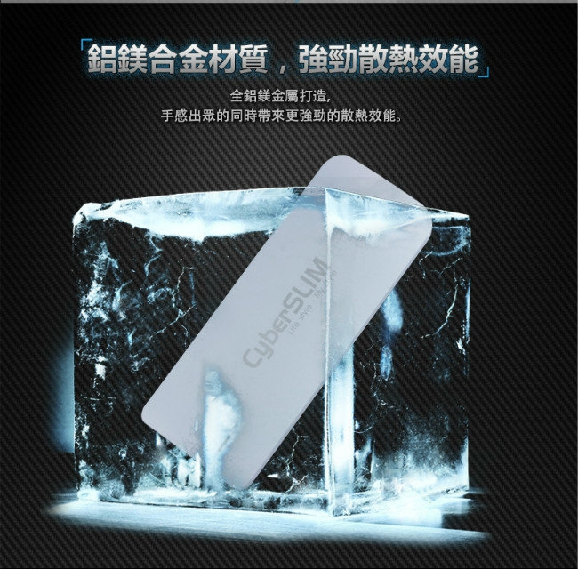 CyberSLIM 外接硬碟 240G SSD固態硬碟