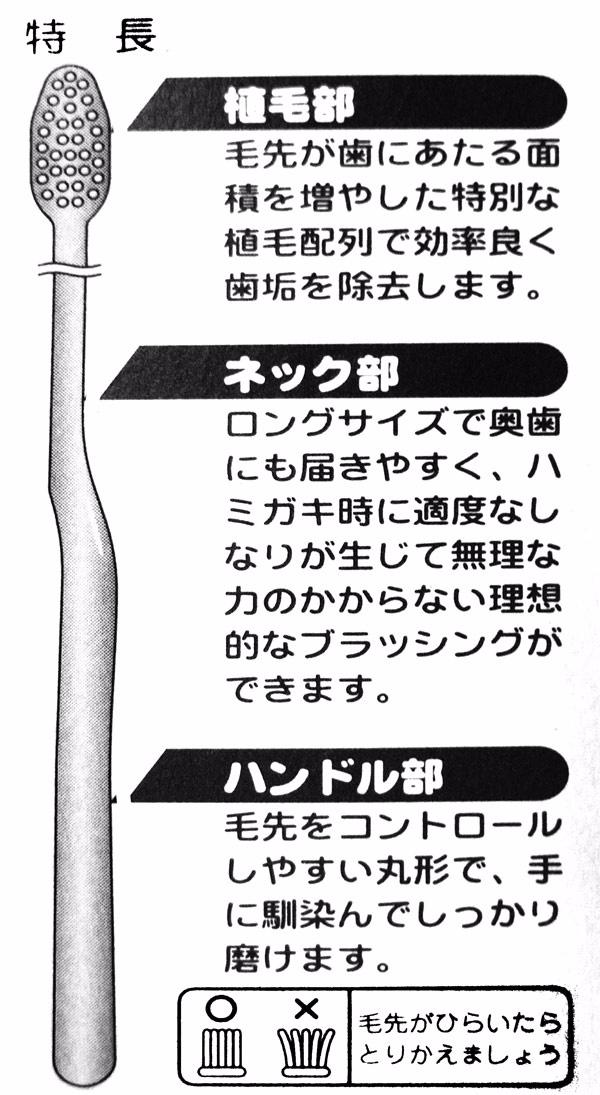 日本TBT5童牙刷-冰雪奇緣/Hello Kitty/汽車總動員-9入(3入X3組)
