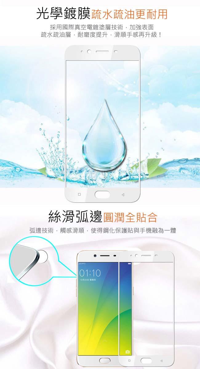 (贈支架)【SHOWHAN】全膠滿版 ASUS ROG Phone 2鋼化日規玻璃保護貼