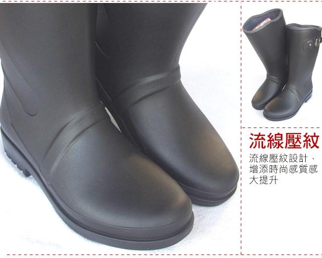 一體成型時尚霧面馬靴一雙