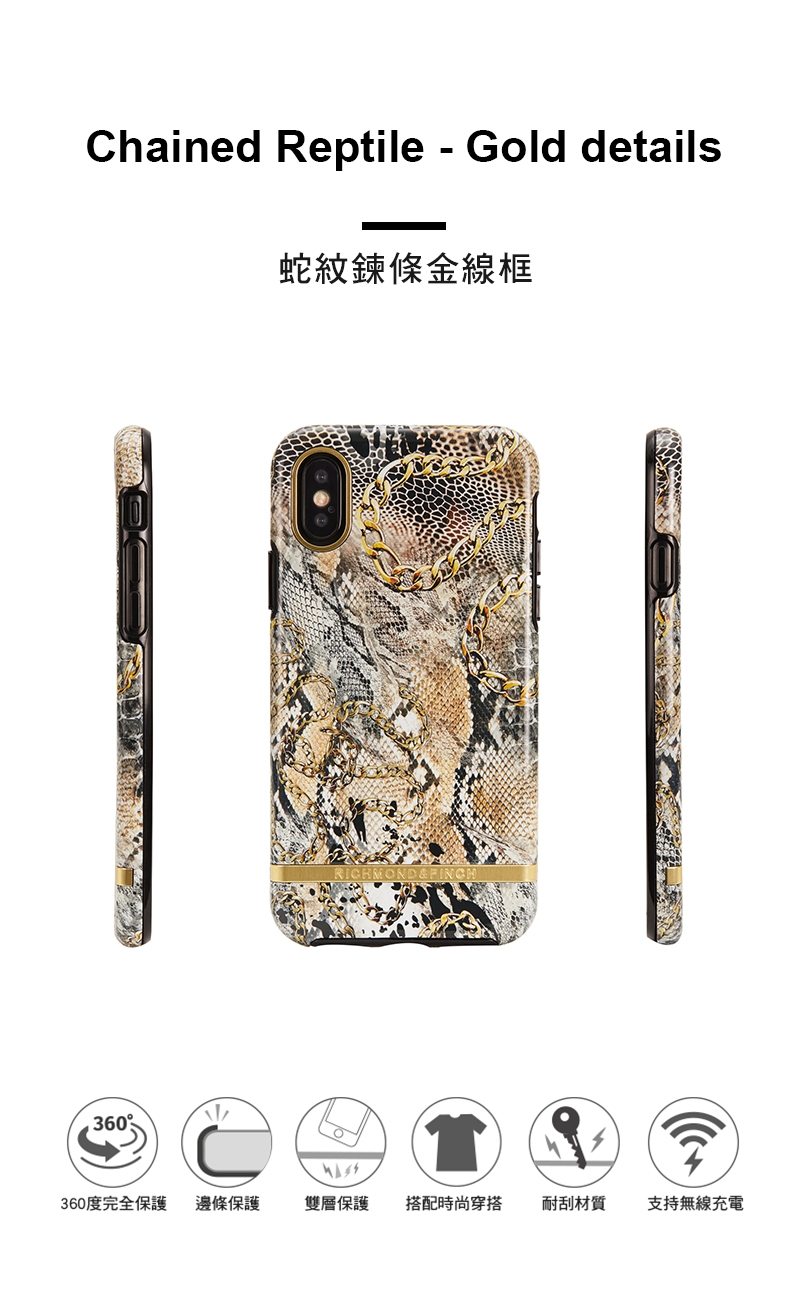 RF瑞典手機殼 金線框 -蛇紋鍊條 (iPhone X/Xs 5.8吋)