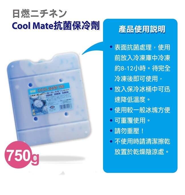 日燃COOL MATE 抗菌保冷劑/冷媒750g