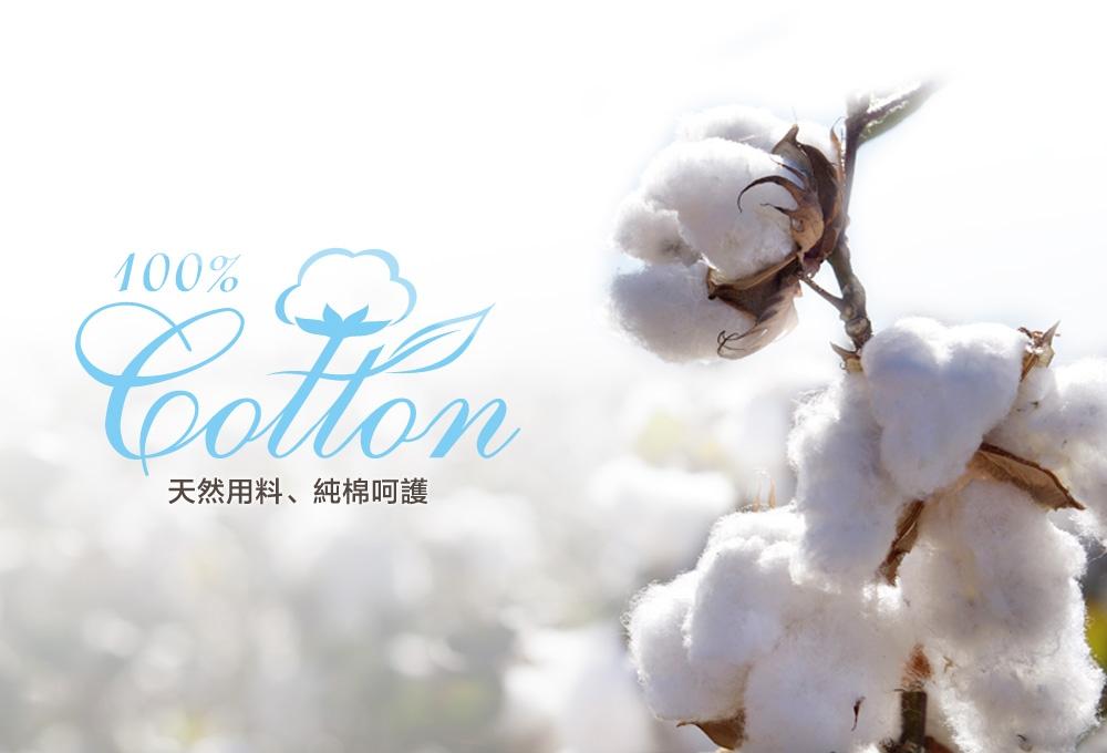奈森克林 台灣製粗軸棉花棒1000支裝(200支x5袋)
