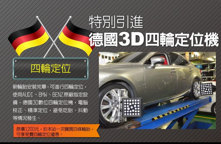 【維京】CT2 經濟舒適輪胎_送專業安裝_四入組_205/60/16 92V(CT2)