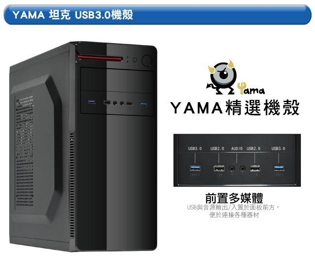 華碩A320平台[御林步兵]R3四核GT710獨顯電腦