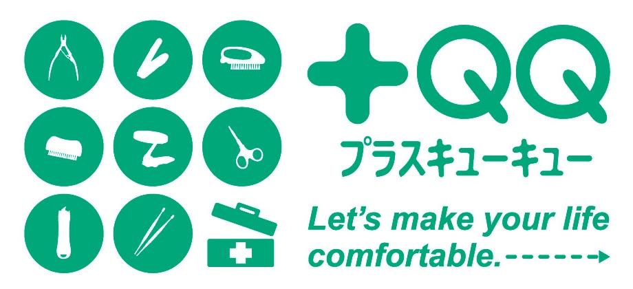海夫健康生活館 日本GB綠鐘 QQ 不銹鋼足腳部息皮刮除刀 附刀片 QQ-700