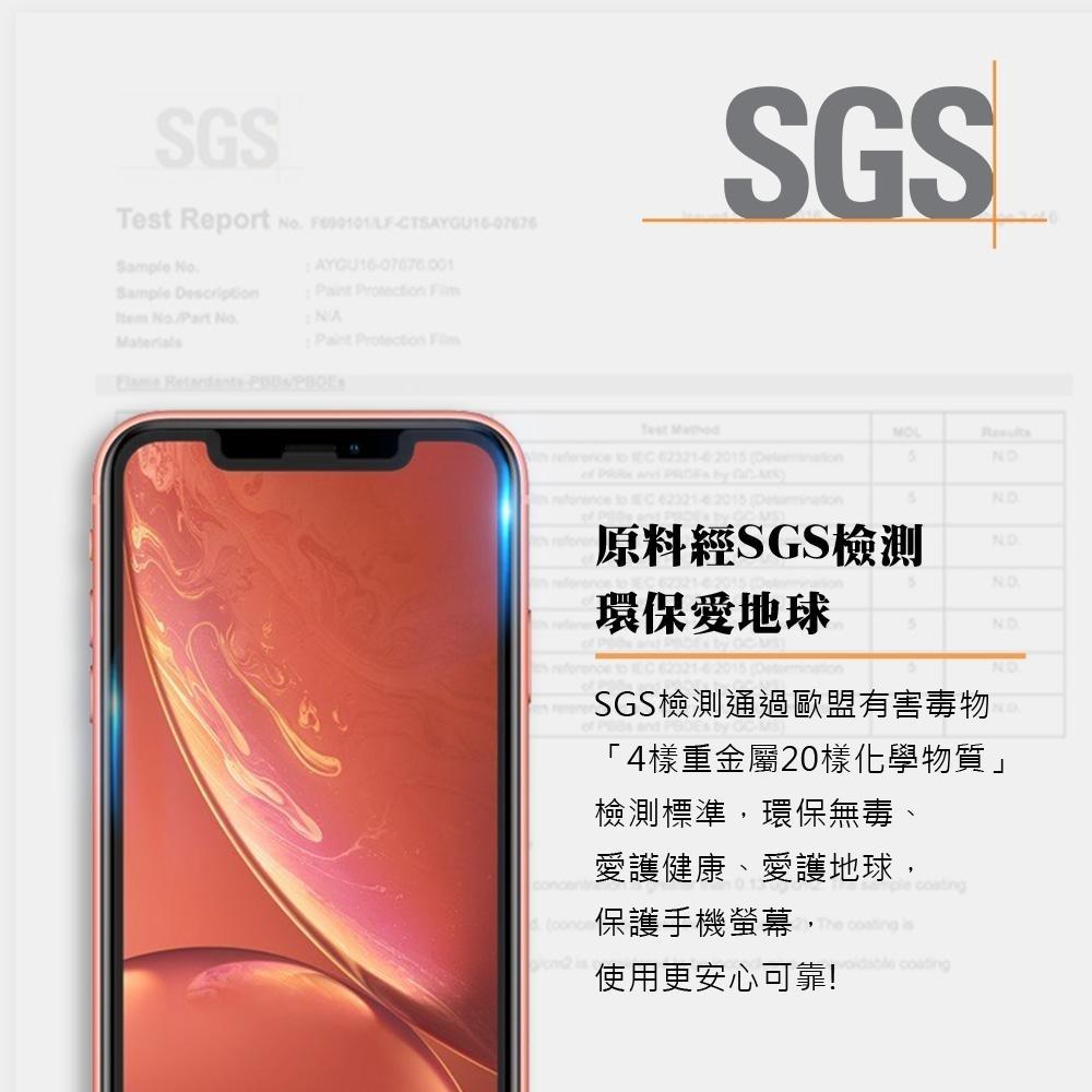 o-one大螢膜PRO LG K61 滿版全膠螢幕保護貼 手機保護貼