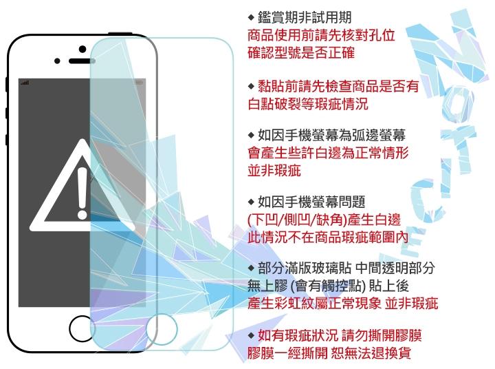 NILLKIN ASUS ROG Phone 2 CP+PRO 防爆鋼化玻璃貼