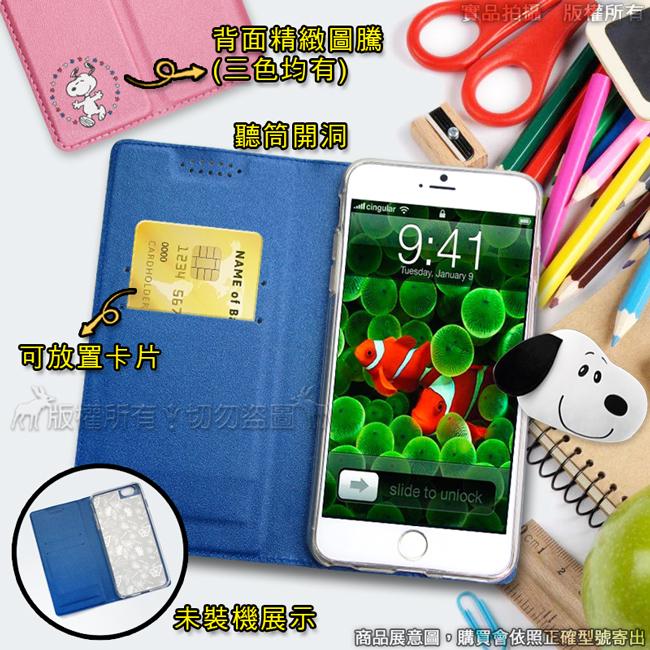 史努比授權正版 Samsung Galaxy Note10 金沙灘彩繪手機皮套