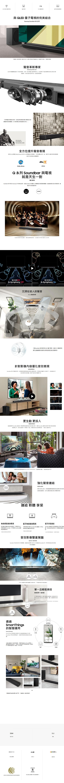 【來電議價免運】SAMSUNG 三星 3.1.2聲道 藍牙聲霸 家庭劇院組 HW-Q70T/ZW
