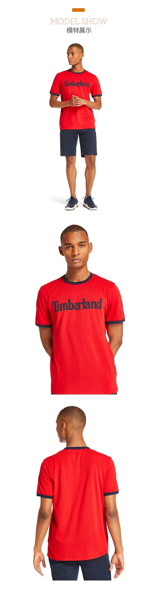 [限時]Timberland男款熱銷百搭T恤(3款任選)