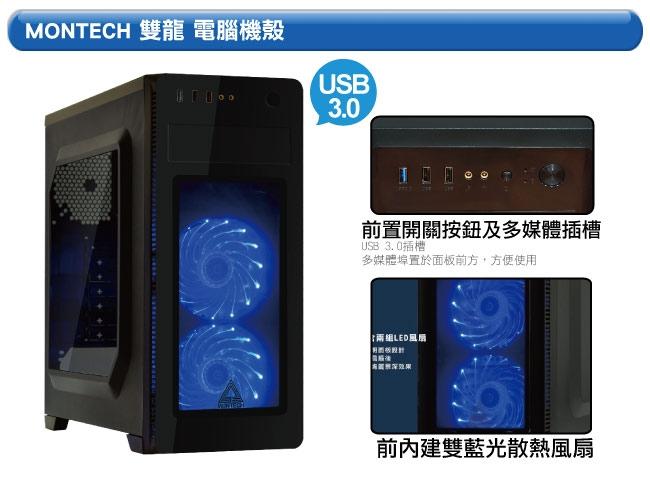 技嘉H310平台[魔燄之槍]i5六核GT1030獨顯電玩機