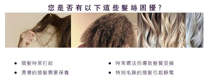 A+維髮健 增髮纖維角蛋白洗髮組(黑色增髮纖維25g*1+角蛋白洗髮500ml*2)