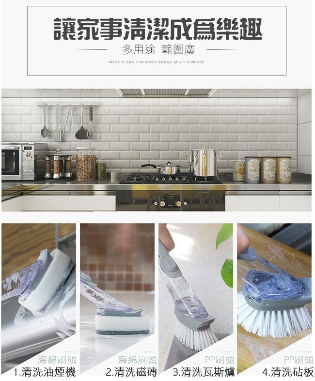 黑魔法 替換式多功能液壓洗鍋刷 刷鍋神器(加贈海綿刷頭x3)