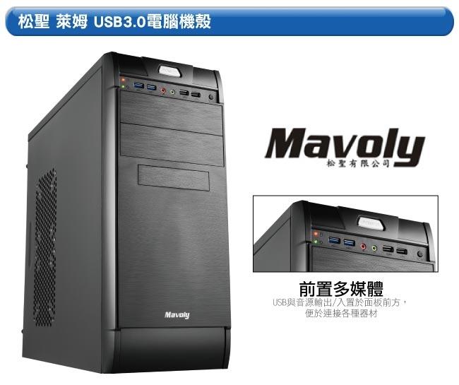 華碩H310平台[激光狂龍]i5六核RTX2060獨顯電玩機