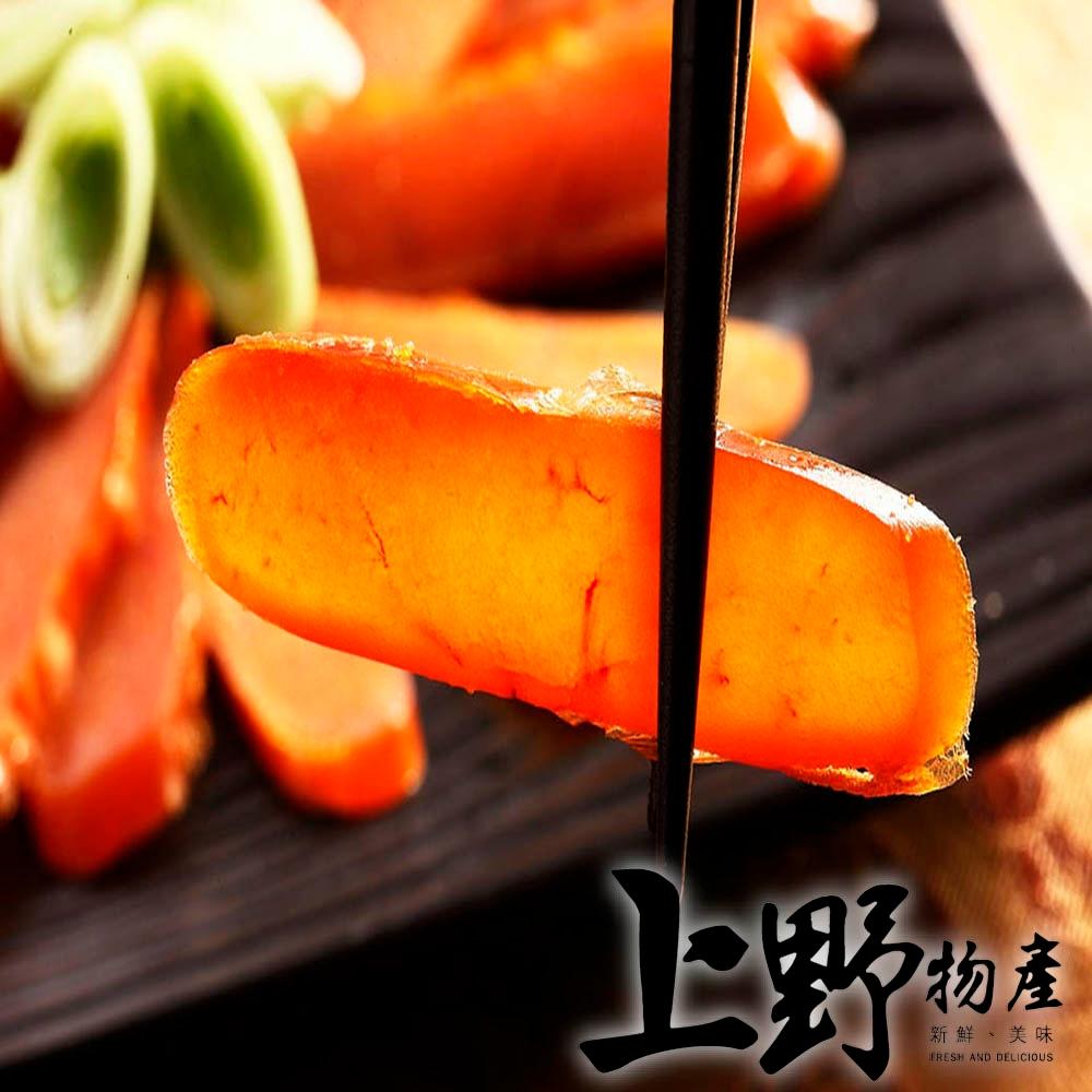 上野物產-雲林口湖上等 烏魚子6兩土10%/片x2片