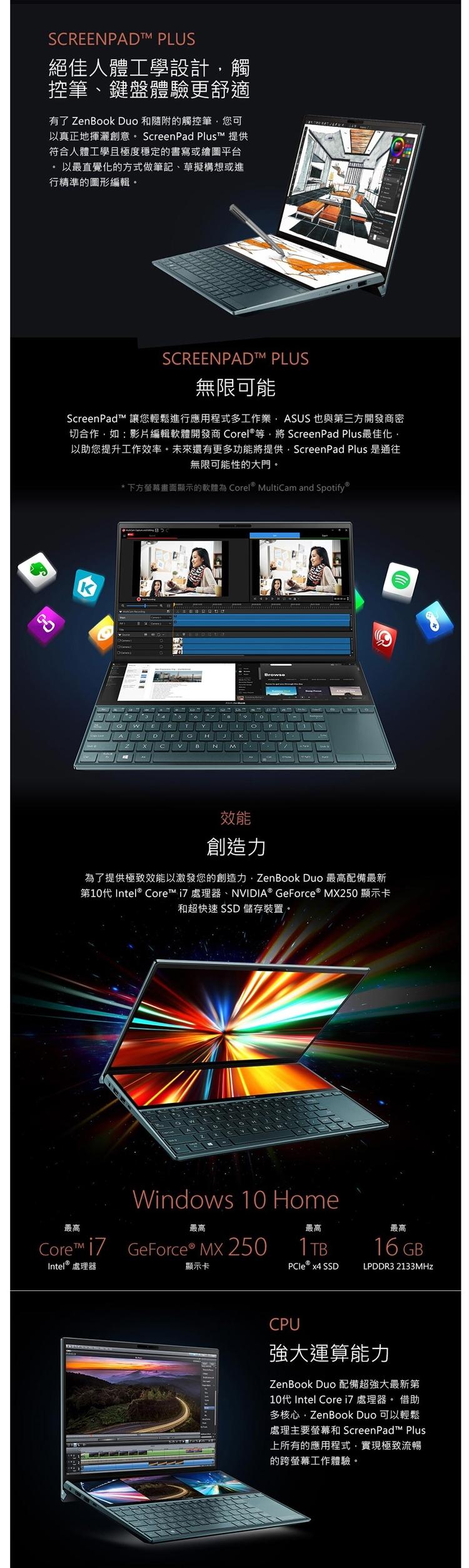 ASUS UX481FL 14吋筆電 i5-10210U/8G/512GSSD/MX250