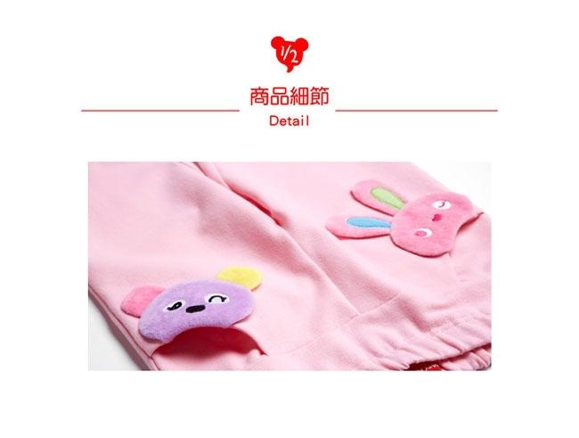 WHY AND 1/2 mini 棉質萊卡縮口褲 1Y~4Y