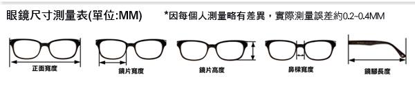 Masaki Matsushima眼鏡 日系眉頭設計款/槍黑 #MMF1230T C02