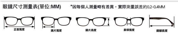NINE ACCORD眼鏡 造型貓眼款/棕-銅 #PLACO-FLATA2 C3