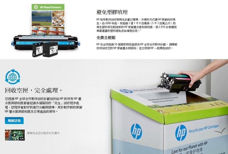 HP CF353A/130A 原廠紅色碳粉匣 適用HP LaserJet Pro M153/M176/M177