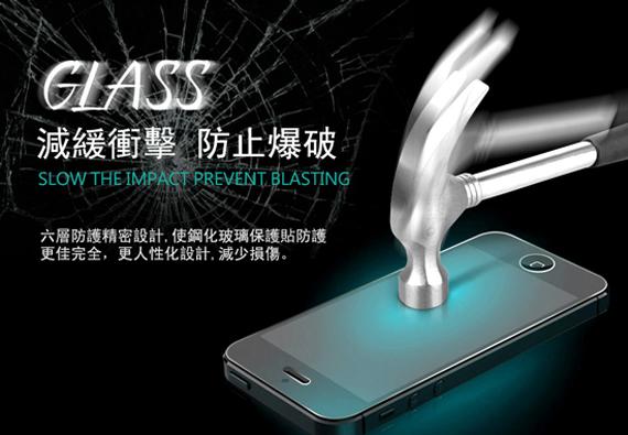 全膠貼合 SUGAR Y12 / Y8 MAX 滿版疏水疏油9H鋼化頂級玻璃膜(黑)