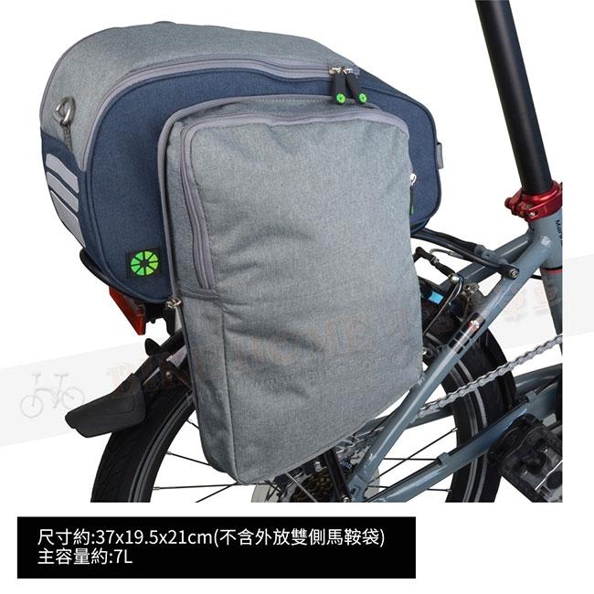 DAHON大行 Rack BAG單車用600D加厚後貨架包-灰