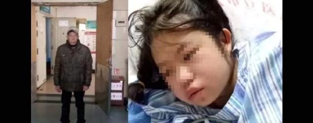 少女被逼嫁36歲男 自殺送院