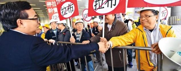 建造業抗議拉布 保40萬人飯碗