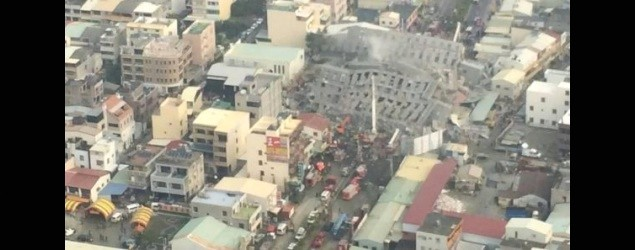 台南大樓倒塌 航拍直擊倒塌現場
