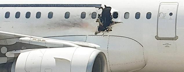 Damaged plane (PA)