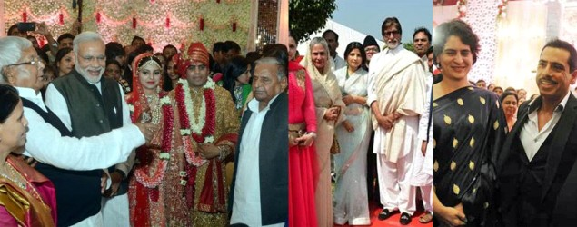 When Lalu's daughter married Mulayam's nephew