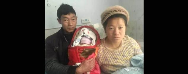 孕婦暴風雪中野外產子