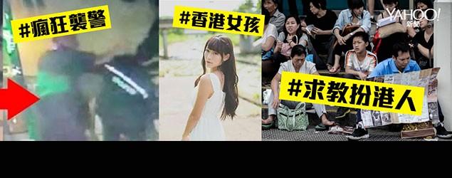 3月3日《潮文匯報》一口氣數是日網絡最紅