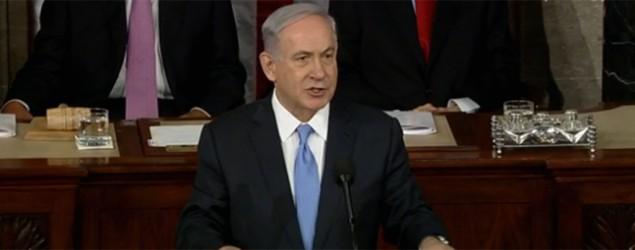 Israeli PM  Benjamin Netanyahu. (AP)